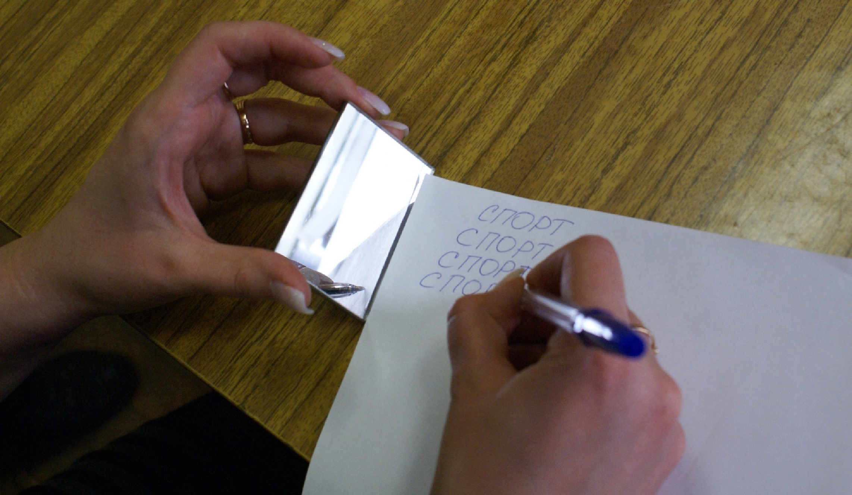 Зеркальное написание слов может передаваться по наследству