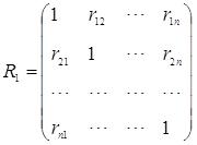 Этапы и методы факторного анализа